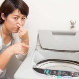 洗濯機がカビ臭い!洗濯機のカビ取り方法を徹底解説!!