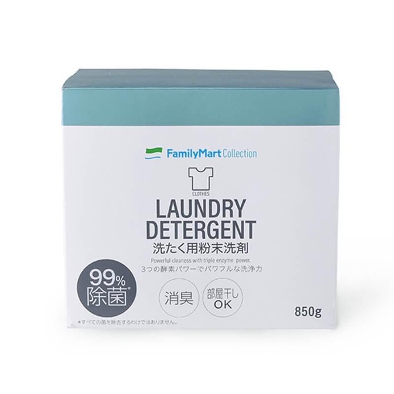 洗たく用粉末洗剤