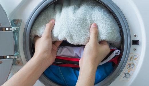乾燥機能付き洗濯機でなかなか乾かないときの原因と解消法を解説!