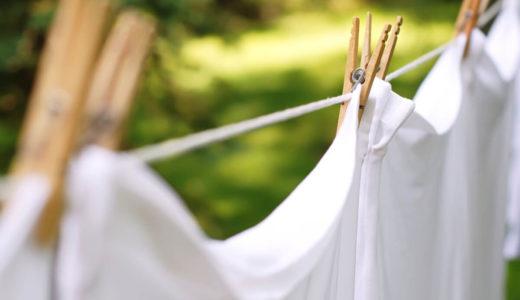 外干しで洗濯物が乾かない!その原因としっかり乾かすテクニックとは?