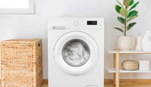 洗濯機の掃除は洗濯槽クリーナーでキレイに!使い方とタイプ別おすすめ11選