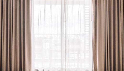 カーテンを洗うのは意外と簡単!家庭での洗濯方法とは