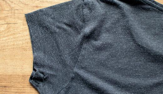 Tシャツに毛玉ができる原因と予防法!正しい取り方をご紹介