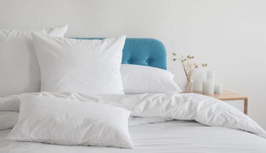 家庭でできる枕の洗い方!素材別の方法やコツとは