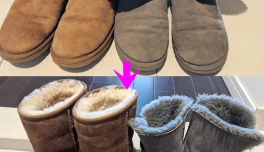 美靴パックを試した主婦の口コミ!送り方や利用の流れを徹底解説