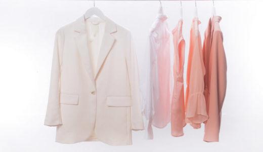 リネットのスーツは水洗い可能?の評判や仕上がり日数を検証