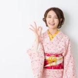 cleaning_kimono_ok