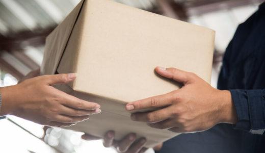 リネットの配送はヤマト運輸|集荷時の不在やキャンセル時の対応方法