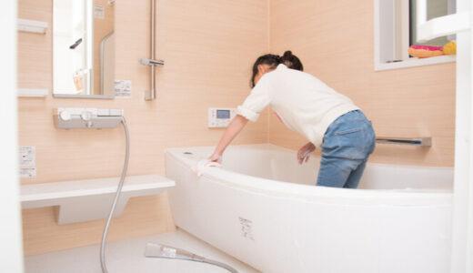 クエン酸でお風呂掃除!効果・使い方・おすすめアイテムまでご紹介