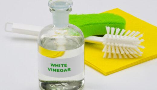 酢を活用して掃除する方法とは?手順やおすすめグッズもご紹介