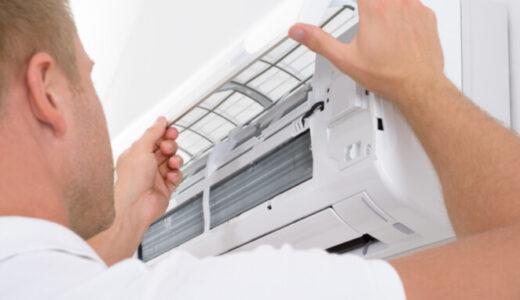 エアコン掃除におすすめの洗剤9選!自分で掃除するときの7つの注意点も解説