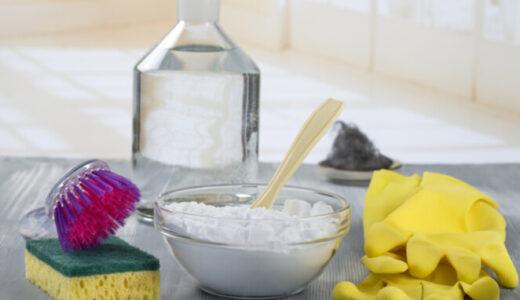 セスキ炭酸ソーダと重曹の違いとは!掃除での使い分けも紹介
