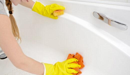 風呂掃除に重曹を活用しよう!おすすめアイテムや使い方を解説