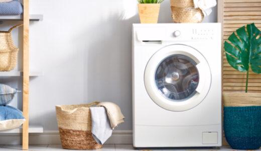 【ドラム式・縦型】人気メーカーの全自動洗濯機おすすめ10選