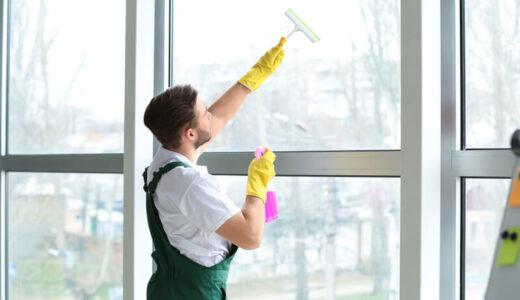 【2021年最新】窓掃除に便利な人気おすすめグッズ・道具10選!適切な頻度や掃除方法・手順も解説
