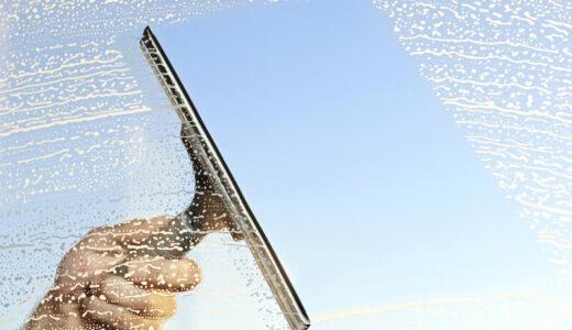 【2021年最新】スクイジー人気おすすめ13選!お風呂や窓の掃除に便利