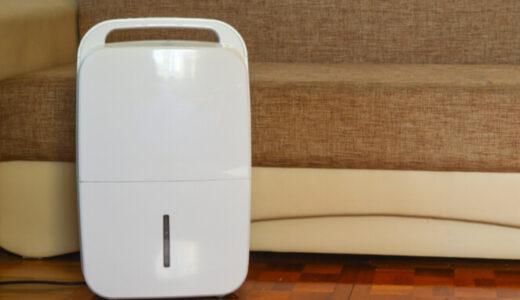 衣類乾燥除湿機おすすめ10選|コンプレッサーとデシカントの違いも