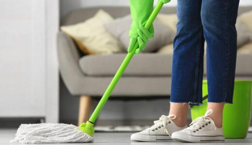 フローリング掃除の方法・手順やポイント|便利な掃除アイテムもご紹介