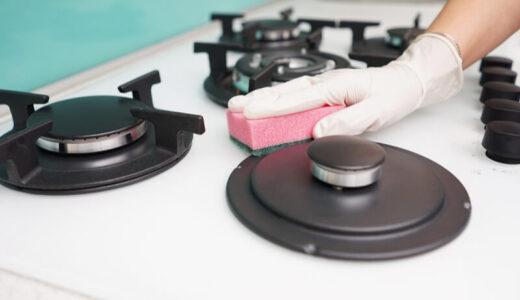 コンロ掃除に便利な重曹・クエン酸・洗剤!場所別の掃除方法も解説