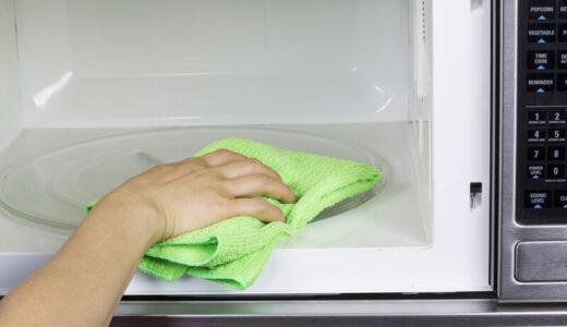 電子レンジの掃除方法は簡単!おすすめ掃除アイテム15選もご紹介