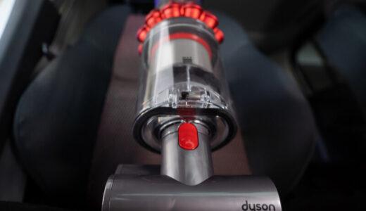 【2021年最新】『ダイソン』のおすすめ掃除機12選!特徴と選び方もご紹介