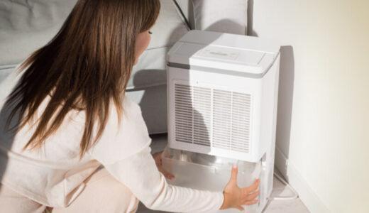 加湿器掃除の方法・便利なアイテム・頻度を解説!おすすめ洗剤10選も