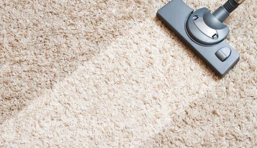 絨毯・カーペットをキレイにする掃除の方法!おすすめ掃除アイテム15選もご紹介