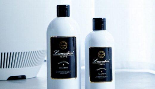 """年間売上No.1の柔軟剤""""ランドリン""""の「クラシックフローラル」の香りに、2021年9月1日に加湿器フレグランスウォーターが新発売!"""