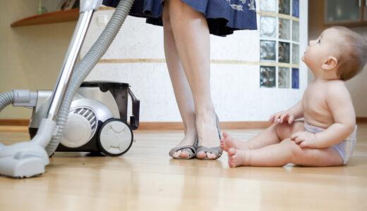 【2021年最新】赤ちゃんがいる家庭におすすめの掃除機12選!選び方や使用時の注意点もチェック
