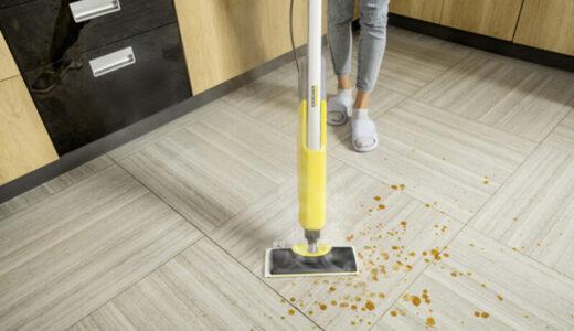 高圧洗浄機で有名な『ケルヒャー』から家庭用スチームモップが登場 ウイルスや雑菌も除去!【2021年10月26日発売】